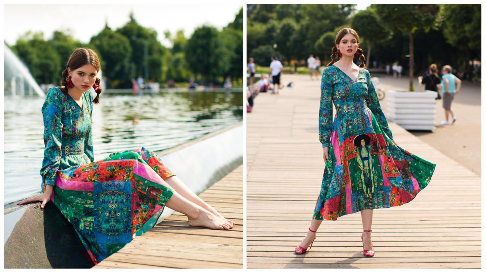 Платье Людмила 3 (Портрет Адели),стоимость 7900₽.
