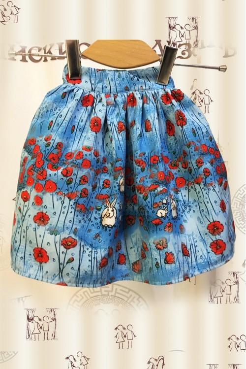 Детская юбка (Очарование любви II)