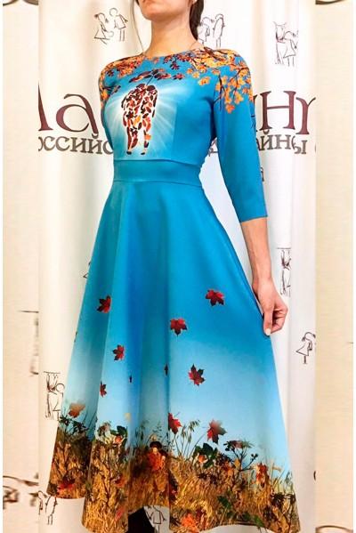 Платье Эмила (Осенью вдвоём)