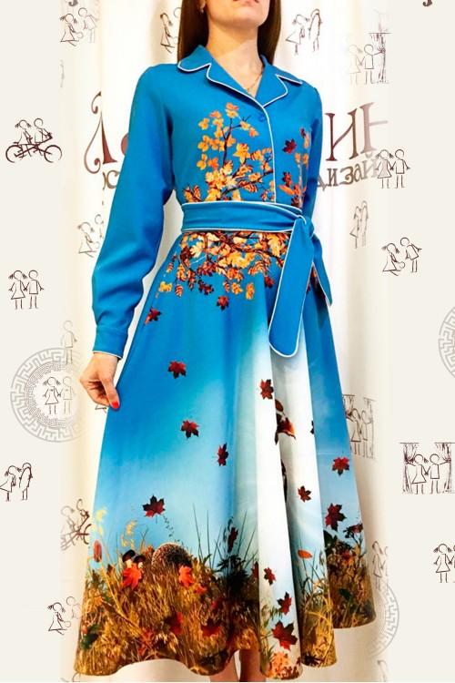 Платье Хлоя (Принт)