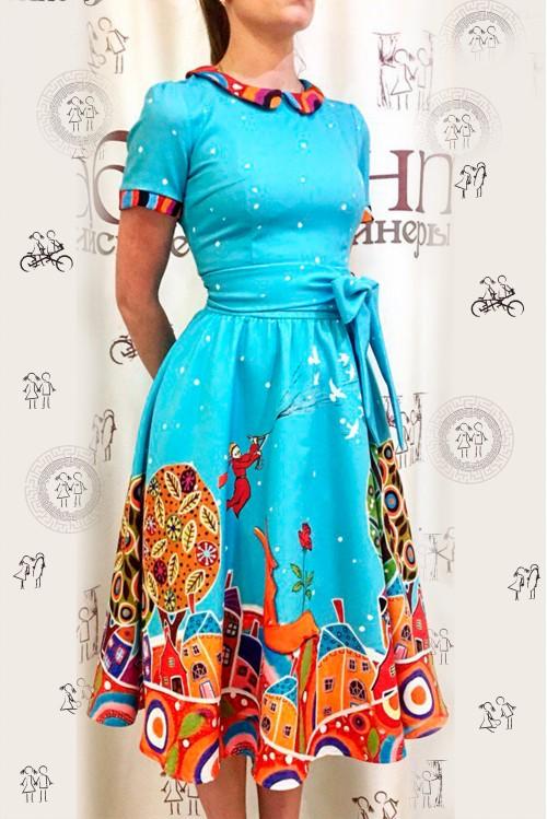 Платье Олеся (Осторожно. Мечты сбываются)