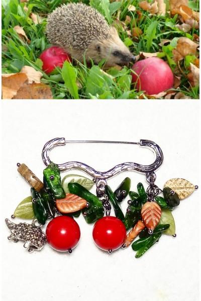 Брошь Ёжик с яблоками